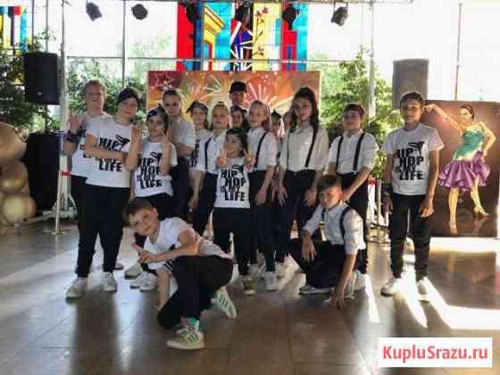 Танцевальная онлайн-школа по HIP-HOP для детей Москва
