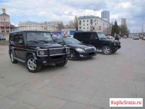 VIP встречи, свадебный кортеж и др. мероприятия Саратов