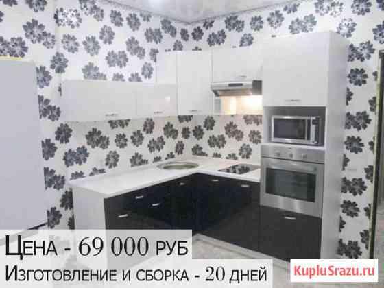 Кухни на заказ. Быстро, качественно, аккуратно Новосибирск