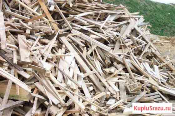 Прием древесных отходов Видное