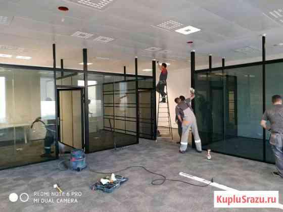 Офисные перегородки Москва