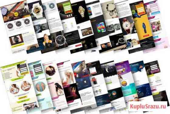 Web-дизайн любых сайтов Кызыл