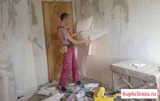 Ремонт квартиры под ключ Мытищи