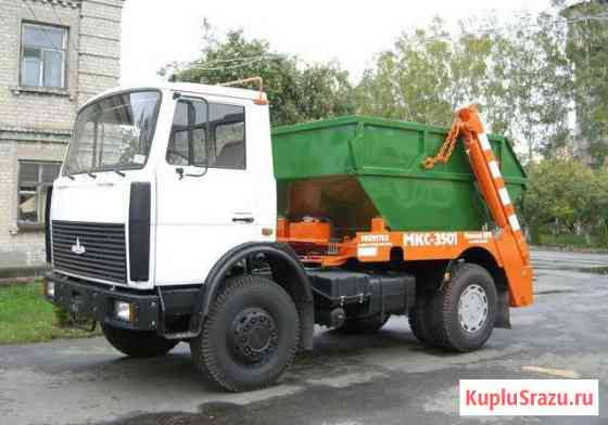Вывоз мусора Дрезна