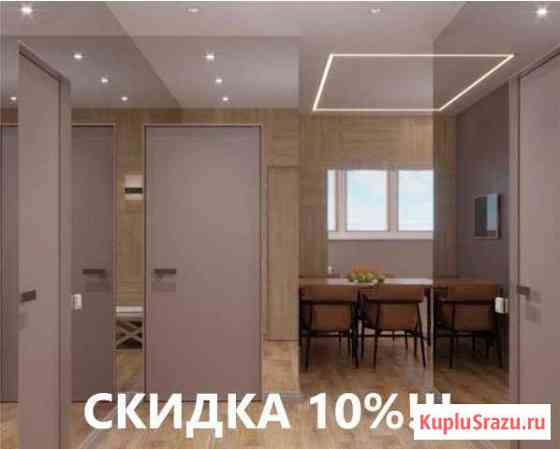 Ремонт квартир Химки