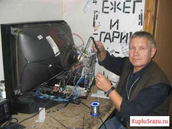 Ремонт телевизоров на дому, выезд Москва