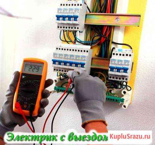 Электрик на дом Стерлитамак