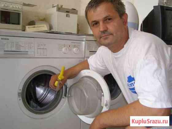 Ремонт холодильников и стиральных машин на дому Брянск