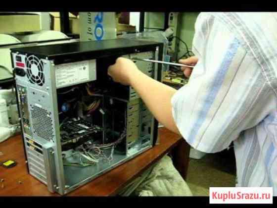 Компьютерная Помощь На Дому Старый Оскол