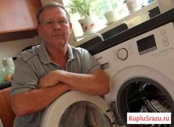 Ремонт стиральных машин Ремонт Холодильников Белгород