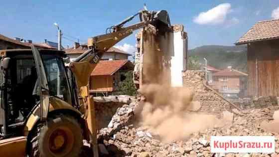 Демонтаж,снос домов,старых построек, квартир Городище