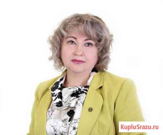 Услуги адвоката, юриста Новосибирск