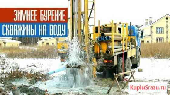 Бурение скважин на воду Муравленко