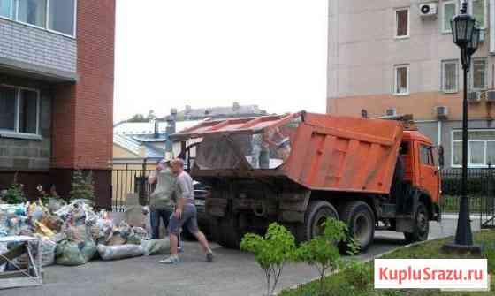 Вывоз мусора, строительного мусора,уборка территор Воронеж