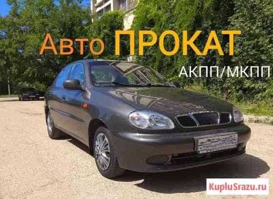 Аренда/Прокат Авто Симферополь