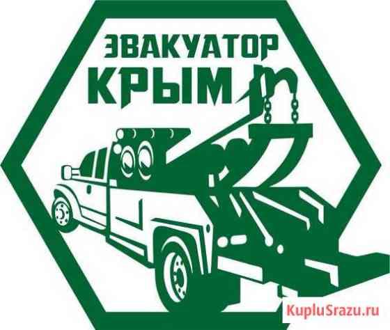 Эвакуатор Крым, Белогорск Белогорск