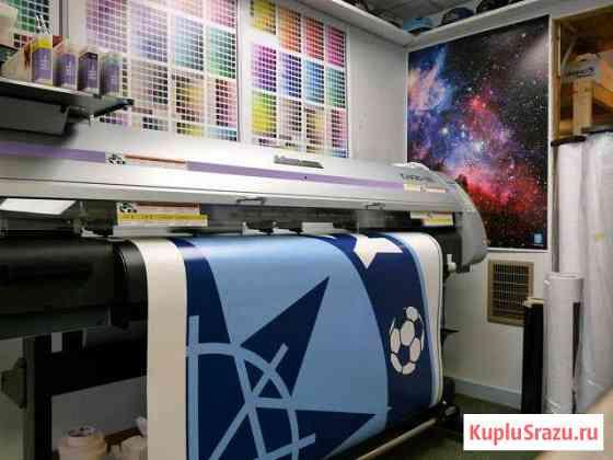 Печать баннеров, штендеры под ключ Новосибирск