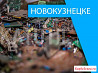 Скупка электронного лома в Новокузнецке