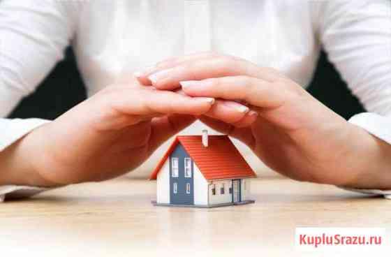 Управление недвижимостью Рязань