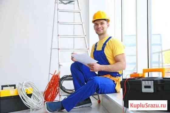 Электрик/Замена проводки/Электромонтаж Ульяновск