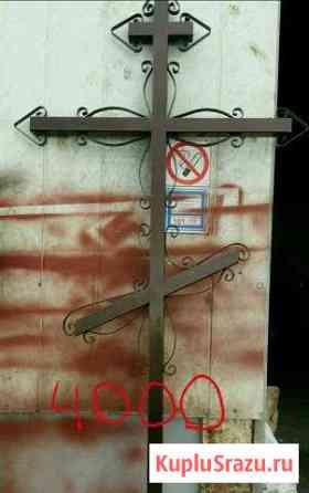 Крест стальной ритуальный Тула