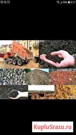 Доставка песок,щебень, грунт Ижевск