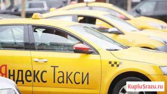 Подключение к Яндекс такси Ижевск