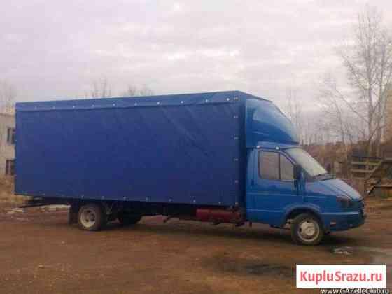Грузоперевозки Переезды Оборудование Ижевск