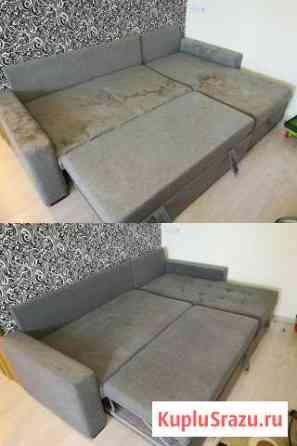 Химчистка дивана, ковра, мягкой мебели Муравленко
