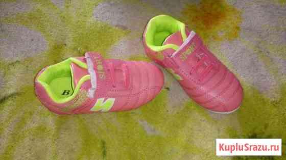 Детские кросовки новые Лотошино