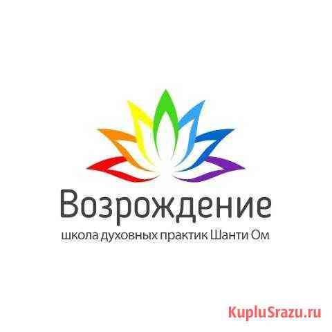 Требуются рекламный менеджер Санкт-Петербург