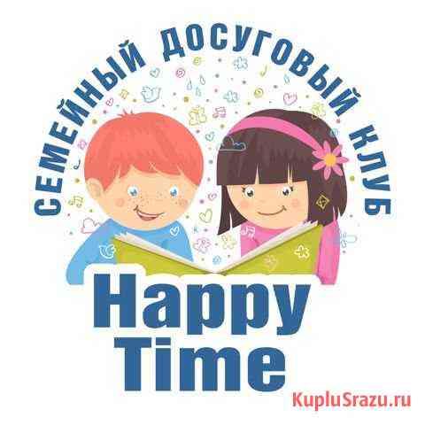 Администратор в детский клуб Краснодар