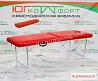 Массажный стол Комфорт 180 + подушка