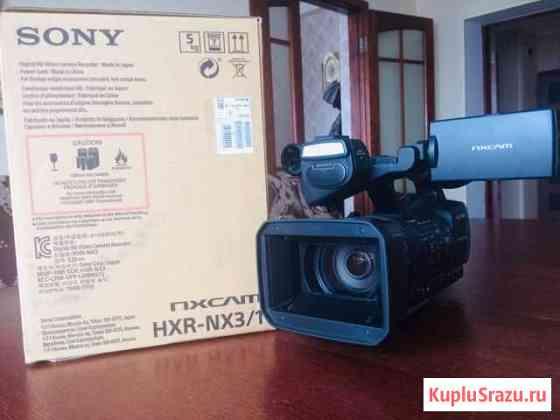 Sony HXR-NX3/1 Белогорск