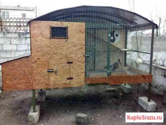 Продам фазанов вместе с вoльером Севастополь