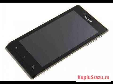 Продам телефон Sony Xperia J Никольск