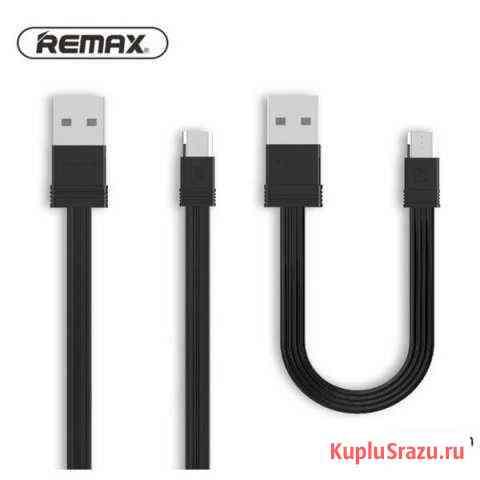 Кабель micro USB Remax Tengy 2 в 1 RC-062m черный Пермь