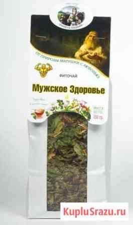 Чай Мужское здоровье (Горно-Алтайск) Смирных