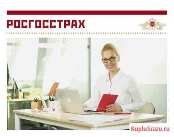Менеджер по страхованию Томск