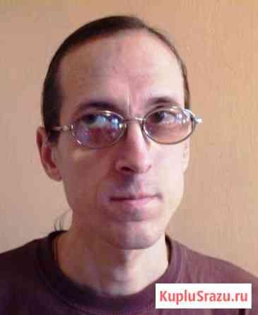 Репетитор по математике и информатике Москва