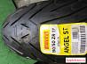 Новая Pirelli Angel ST 190-50-R17