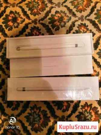 Apple pensil оригинальный с гарантией (даже покупк Москва