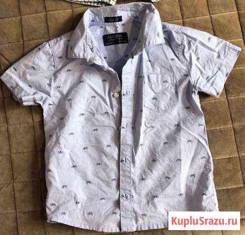 Рубашка Mayoral 86 см Москва