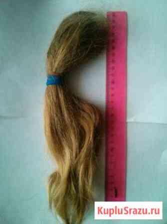 Продаю волосы Барнаул
