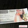 Сертификат на покупку свадебного платья