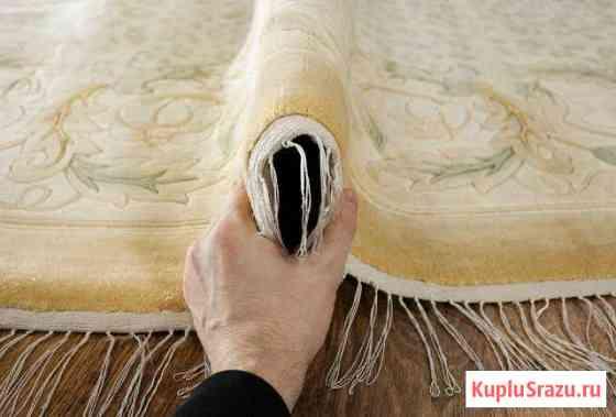 Профессиональная Химчистка ковров Махачкала