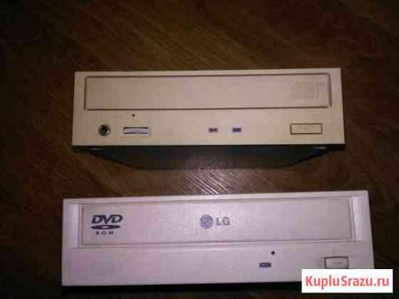 CD-ROM RW, DVD-ROM Новосибирск