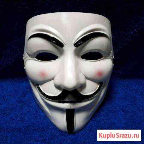 Маски. Белая маска по хитовому фильму Южно-Сахалинск