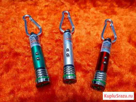Лазерный антистресс для кошки собаки детей Южно-Сахалинск