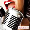 Уроки вокала, обучение пению